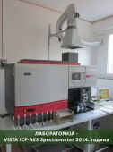 LABORATORY - VISTA ICP-AES Spectrometer 2014.