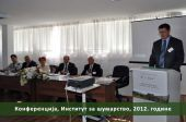 Conference, Institute of forestry, 2012.