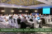 Conference, ICP forests, hotel Metropol, 2013.